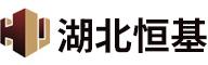 制砂机械厂家_砂石骨料betway88必威官网登录_石头破碎设备_碎石机设备生产线—湖北必威首页登录入口矿山机械专业生产制造厂家