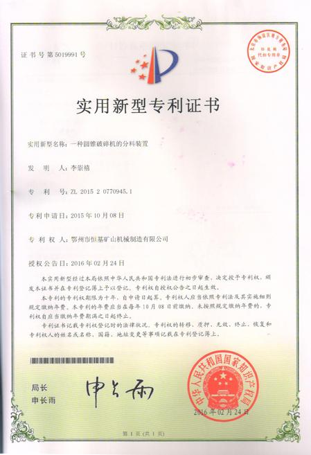 湖北必威首页登录入口必威官网亚洲betway88必威官网登录的分