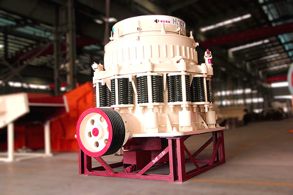 HJC弹huangyuan锥po碎机(Spring Cone Crusher)