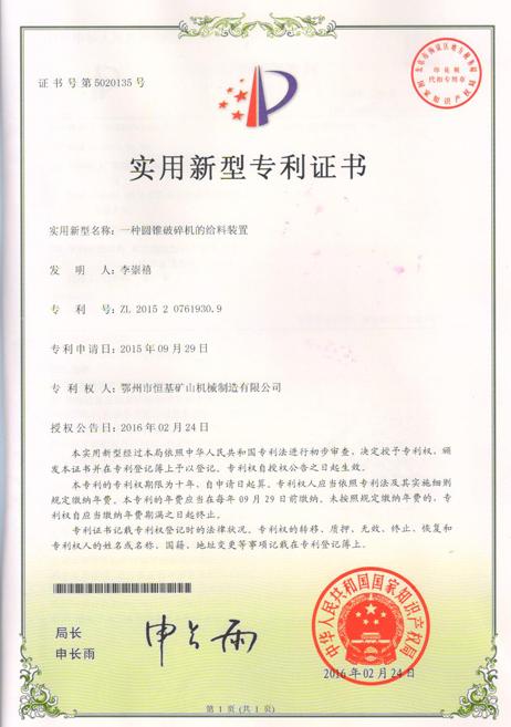 湖北必威首页登录入口必威官网亚洲betway88必威官网登录的给