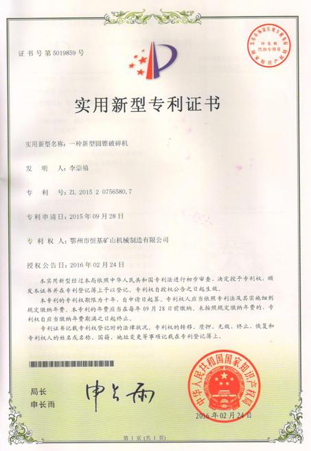 湖北必威首页登录入口新型必威官网亚洲betway88必威官网登录