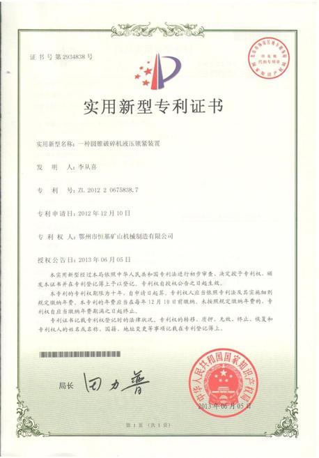 湖北必威首页登录入口必威官网亚洲betway88必威官网登录液压