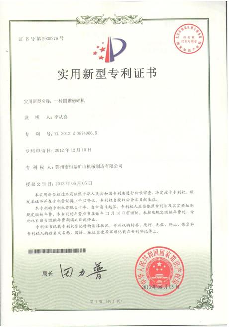 湖北必威首页登录入口必威官网亚洲betway88必威官网登录实用