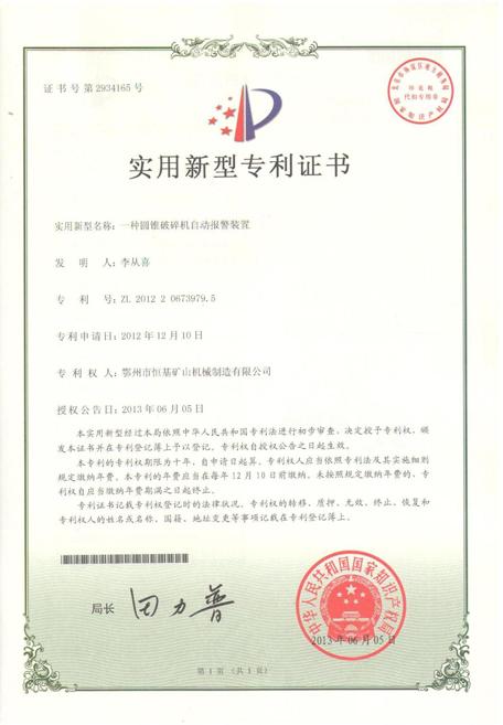 湖北必威首页登录入口必威官网亚洲betway88必威官网登录自动