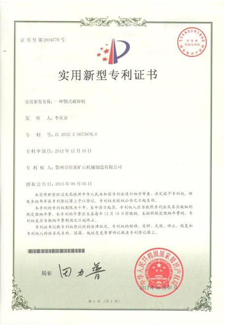 湖北必威首页登录入口颚式betway88必威官网登录实用