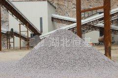 你知道石屑、石粉、石子等怎么区分吗?